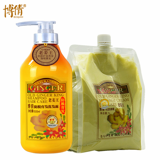 2PCS/lot Professional Ginger Hair Shampoo and Scalp Massage Cream Set Hair Care Products Nourishing Repair Damaged Hair Growth