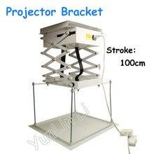 цена на 100cm Projector Bracket Electric Ceiling Mount Bracket For Cinema Church Hall School Motorized Scissor Projector Lifter