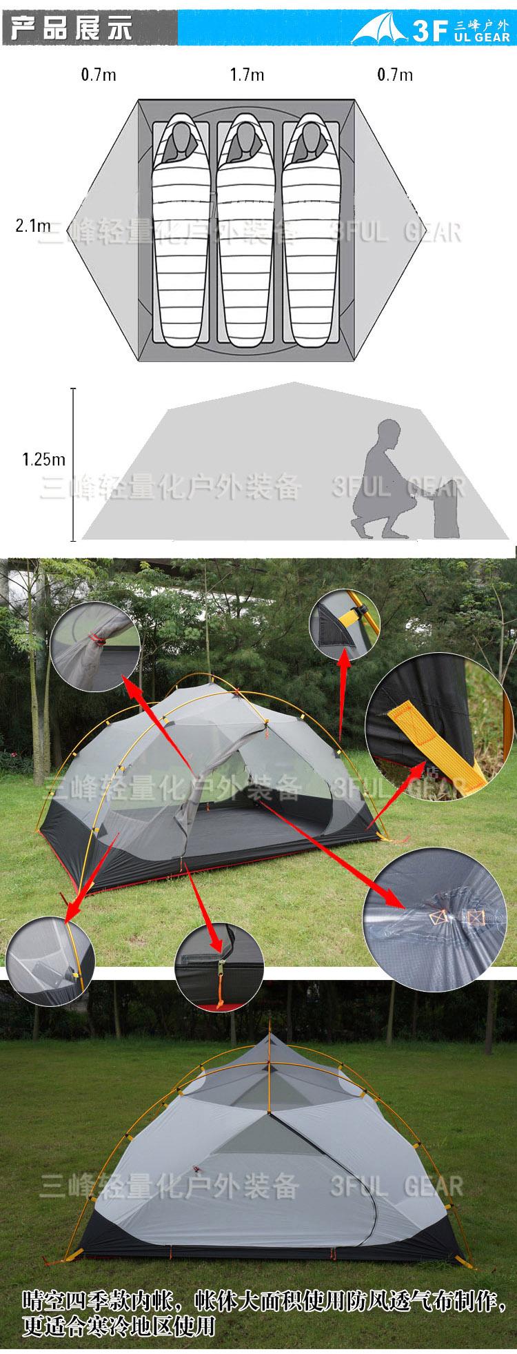 1-inner tent
