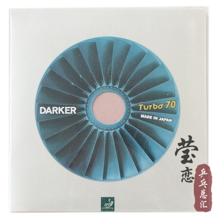 Original darker Turbo70 table tennis rubber top internal energy Japan sponge table tennis rackets racquet sports backhands
