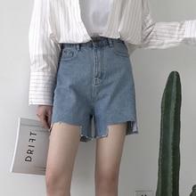 Mihoshop Ulzzang Корейский Корея Женщины Мода Одежда Высокая Талия нерегулярные Высокой талией Жан брюки широкую ногу брюки Шорты