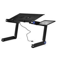 Satılık ayarlanabilir taşınabilir alüminyum alaşım dizüstü bilgisayar masası katlanır dizüstü bilgisayar masası dizüstü standı ile fare plakası ve fanlar