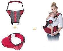 Promotion! wholesale baby hold waist belt baby carrier Hipseat Belt kids Infant hip Seat