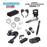 시마노 ULTEGRA R8060 Di2 그룹 세트 변속기 도로 자전거 R8060 TT/트라이 애슬론 앞 변속기 시프터 레버 업데이트 r8000에서