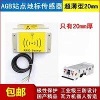 AGB RF7R car site landmark sensor, ultra thin 20mm, RFID RF card reader