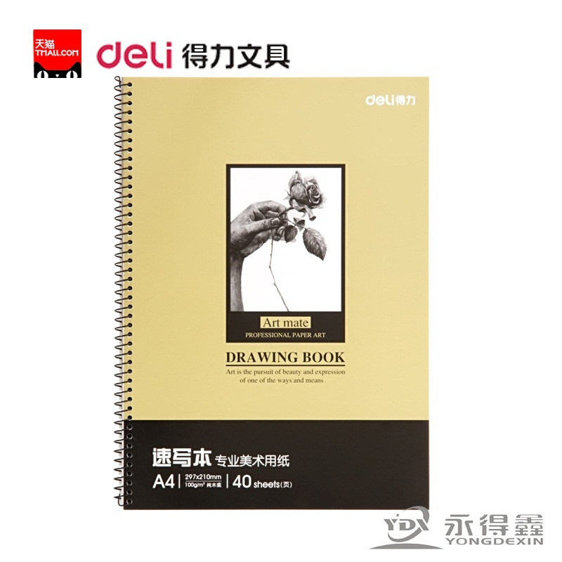 7696 Sketchbook Drawing Book A4 Professional Fine Arts Painting Paper Spiral Stationery  Sticky Notes