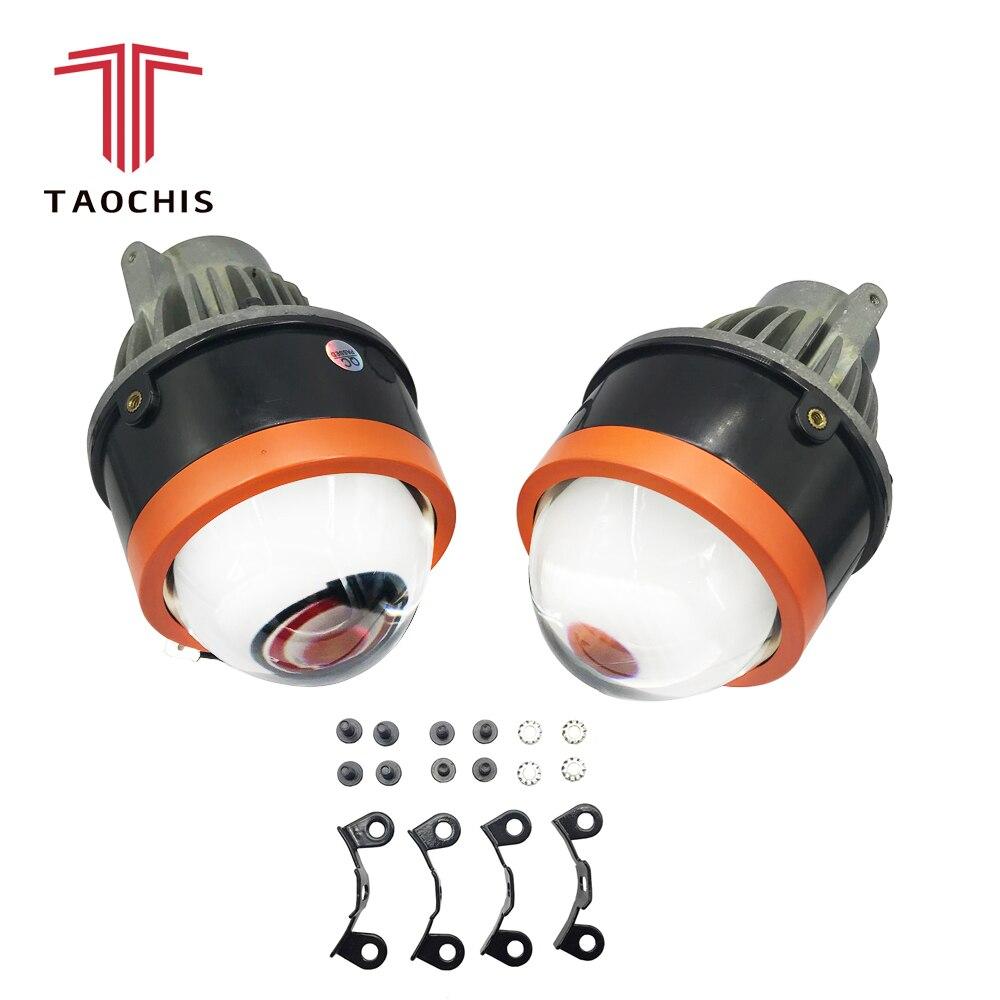 TAOC Здравствуйте S 3,0 дюймов Bi светодио дный авто укладки Противотуманные фары объектив проектора Здравствуйте/Lo Универсальный туман лампа а