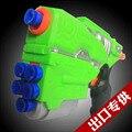 CS Game Shooting Gun Nerf Toy Pistol Gun Water Paintball Fire A Bullet Water Guns Children's Plastic Toys Soft Bullets boy gift