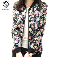 Plus Size 3XL Spring Autumn Fashion Baseball Floral Jacket Women Ditsy Print Zipper Varsity Outwear Jaqueta