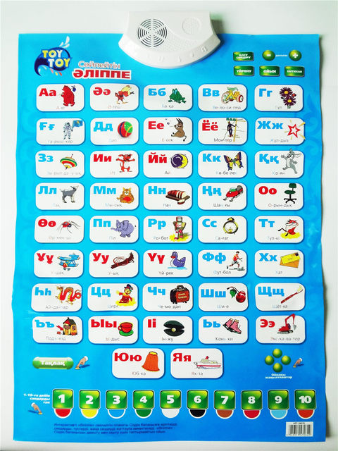 Kazakh Alphabet Talking Poste Kids Education Toys Electronic Poster