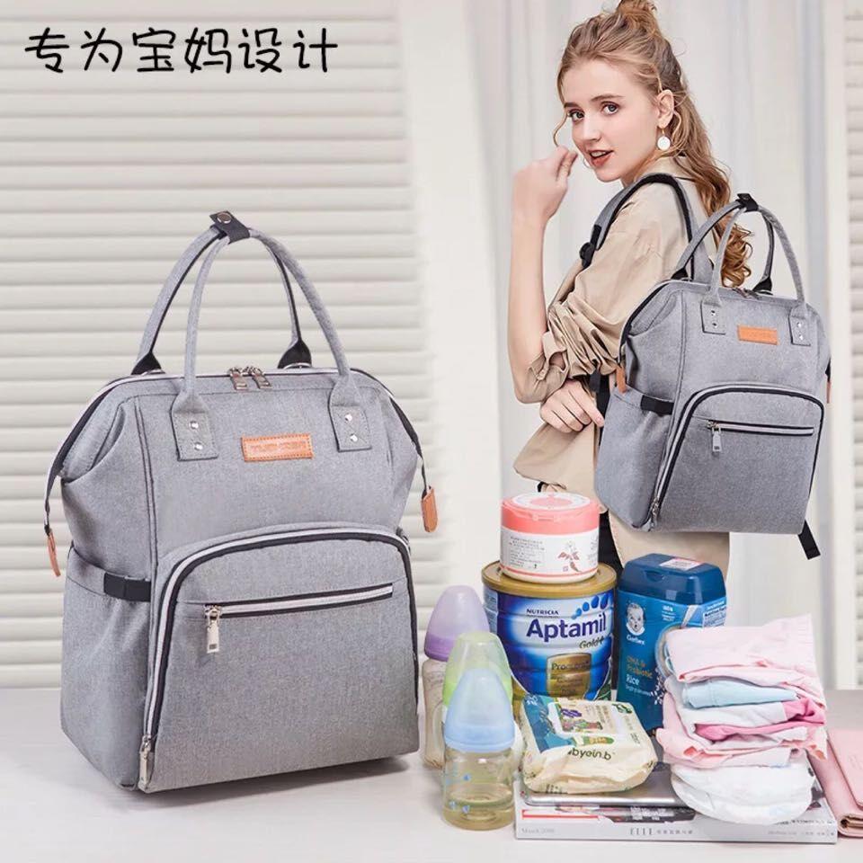 Fashion Mummy Moederschap Nappy Rugzak Tas Grote Capaciteit Moeder Baby Multifunctionele OutdoorTravel Luiertassen Voor Baby