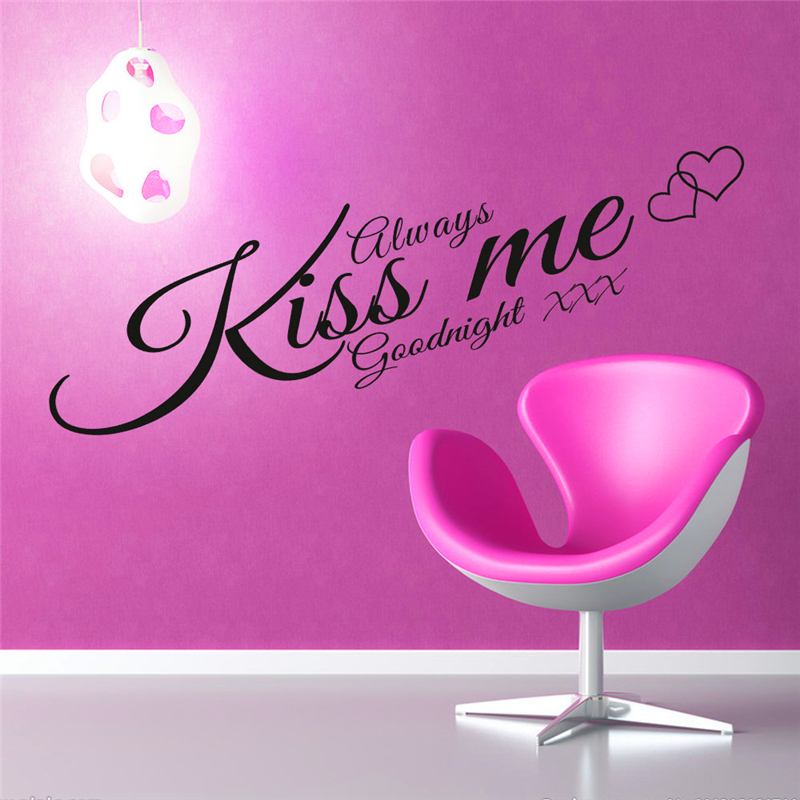 Always kiss me good night of vinyl wall stickers stickers bedroom interior wall art decor black diy stickers