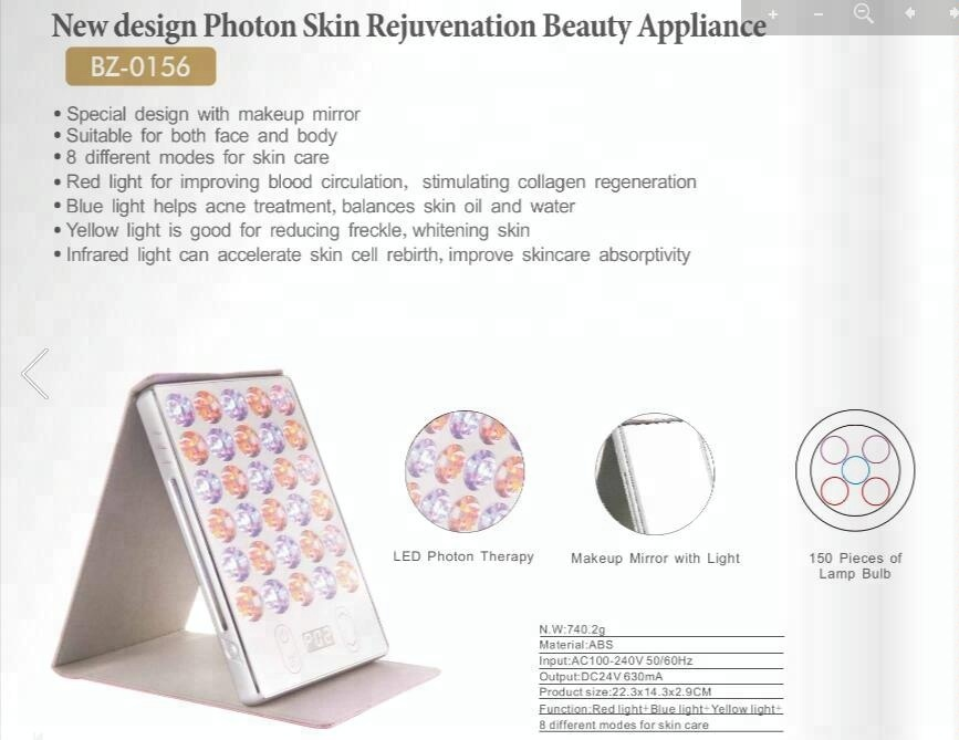Amazon-hot-selling-Products-wrinkle-removal-facial (1)