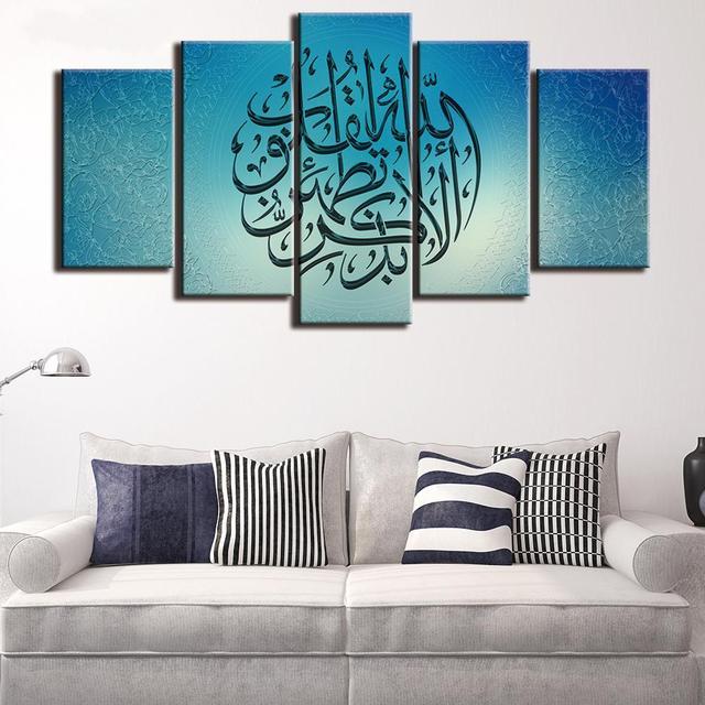 Kaligrafi Buat Dinding Rumah Cikimmcom