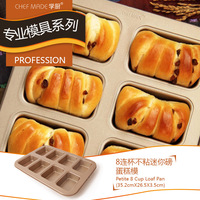 Chef Made Baking Pan Home Bakeware Cake Molds Pans Chips Cook Diy Bread Mold Baking Tin Dish Bundt Cake