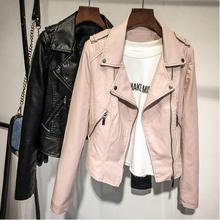 Wholesale 2018 Fashion Pink Little Leather Ladies Short leat