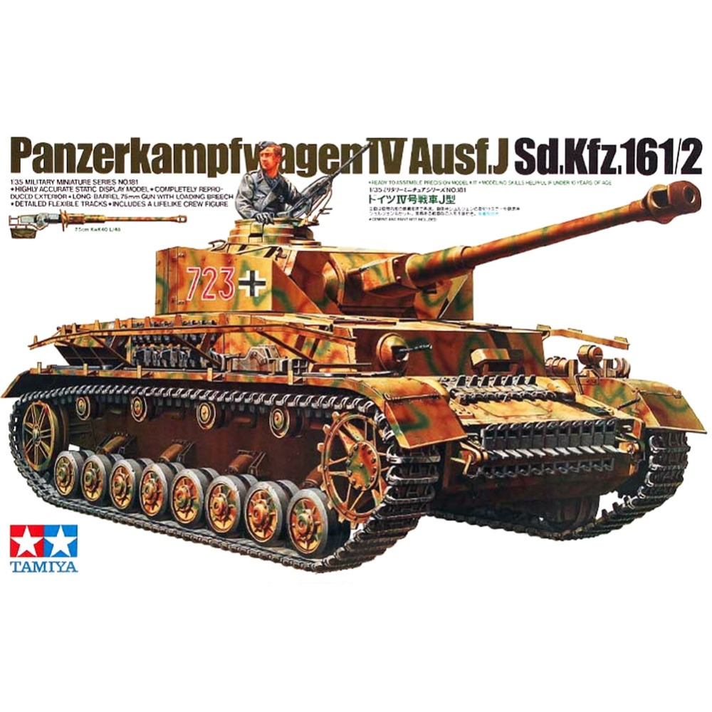 OHS Tamiya 35181 1/35 Panzerkampfwagen IV Ausf J Sd Kfz 161/2 Tank Military Assembly AFV Model Building Kits oh ohs tamiya 35289 1 35 russian heavy tank js2 model 1944 chkz military assembly afv model building kits