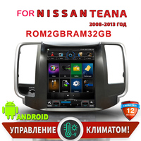 Tesla style Quad core Android 7.0 RAM2GB ROM32GB 1024*600 for Nissan Teana J32 XV 2008 2012 bluetooth wifi gps screen mirror