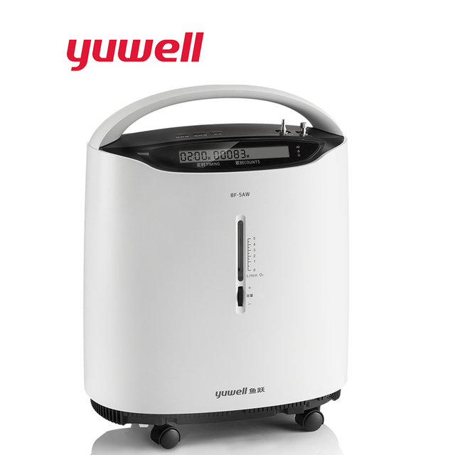 Yuwell 8F 5AW Portable Oxygen Concentrator Wireless Control Medical 5L Oxygen Generator Ventilator Medical Home Oxygen Device