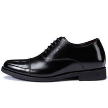 D1998 2.76 Inches Taller Men's Height Increasing Elevator Shoes New Dress Oxfords Genuine Leather Men's Formal Business Shoes