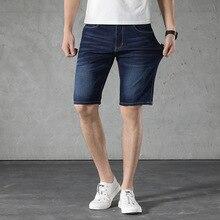 Новое поступление модные супер большие джинсы мужские летние прямые цилиндрические Модные свободные по колено повседневные Большие размеры 30-48