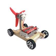 DIY электронные блоки игрушка собранная игрушка деревянный автомобиль дети аэродинамический автомобиль Дети студенческая научная образовательная игрушка для детей подарок