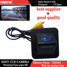 FUWAYDA Wire Sony CCD Car Parking Reversing Backup Rearview Camera for Hyundai Elantra 2012 etc. Night Vision Waterproof HD