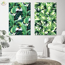 Palm Leaf Banana Leaf Nordic Modern Canvas Painting Wall Pictures Canvas Prints And Poster Wall Art Home Decor for Living Room banana leaf tassel hanging painting wall decor print