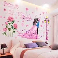 Wall stickers Creative bedroom sweet girl from the picture Marriage room bed room decoration