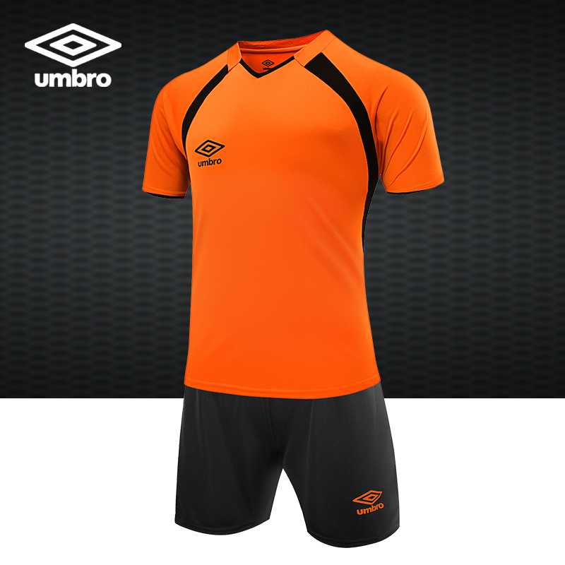 Match New Sportswear Soccer Dress Football Umbro 2018 Men's Suit OwPXTZiulk