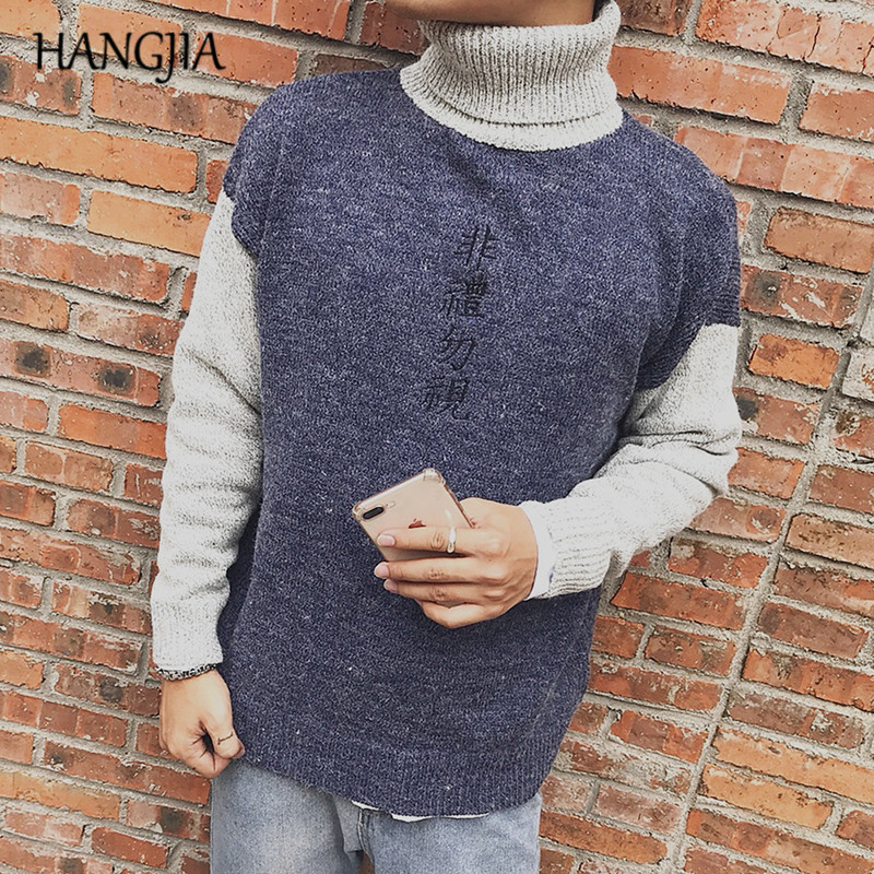 Men's Turtleneck Embroidery Pullover Sweater Harajuku Color Block Sweaters for Men Women Personality All-match Casual Pullovers