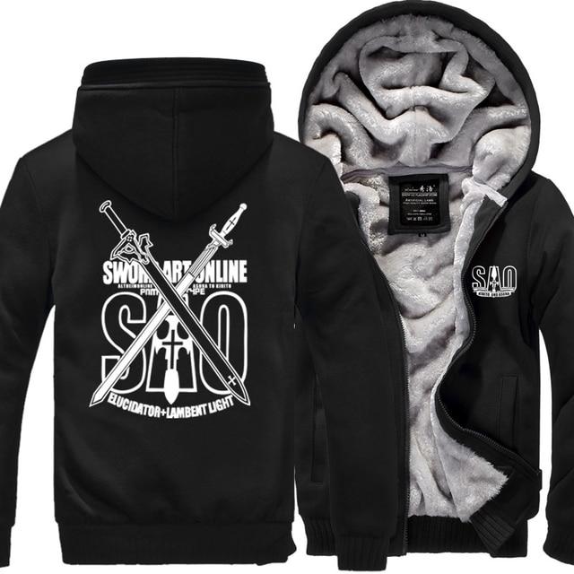 Sword Art Online Winter Fleece Thicken Hoodie Sweatshirt