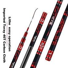 Top Quality Fishing Rod Ultra Light Super Hard Carbon Fiber Telescopic 3.6-7.2m 28 Tone For Sea River Lake Boat Big Fish