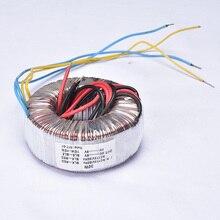 KYYSLB בית אודיו 30W טהור נחושת חוט טבעת הבקר מגבר שנאי כפול 15V הכפול 12V כפול 9V שלושה מפרטים