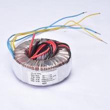 KYYSLB Home Audio 30W pur fil de cuivre anneau transformateur amplificateur de bétail Double 15V Double 12V Double 9V trois spécifications