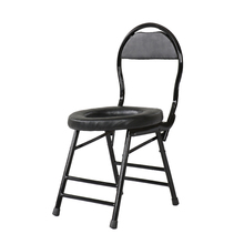 Commode — Seat Commode For Senior Adults, Handicap, Elderly, Pregnant Woman-, Folding, Portable, Medical Toilet Chair Stool