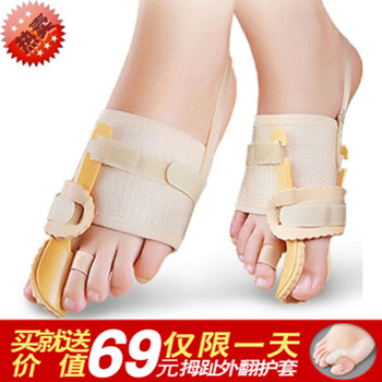 Reinforced type thumb m59 orthoedic deformation toes