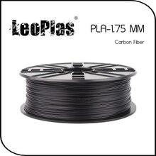 Worldwide Fast Express Within 7 Days Direct Manufacturer 3D Printer Material 1 kg 2.2 lb 1.75mm 30% Carbon Fiber PLA Filament