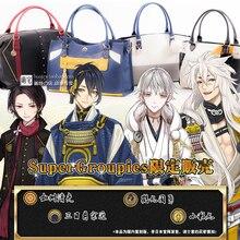 Touken Ranbu Messenger Bag Kashuukiyomitsu Mikazuki Munechika Tsurumaru Kuninaga Kogitsunemaru Cosplay font b Handbag b font