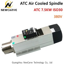 ATC Spindle Air Cooled 7.5KW Automatic Tool Change Spindle Motor 380V China ATC ISO30 For CNC Atc-spindle-motor NEWCARVE