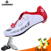 Sidebike Men Bicycle Carbon Sole Shoes Road Cycling Shoes Sports Athletic Breathable Bike Shoes Sapato Ciclismo