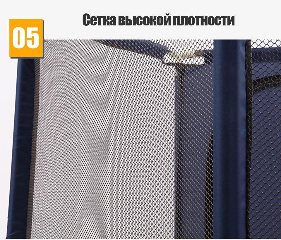 俄语围栏新店_10