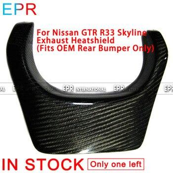 Đối với Nissan GTR R33 Skyline Carbon Fiber Exhaust Heatshield (Phù Hợp Với OEM Phía Sau Bumper Chỉ)