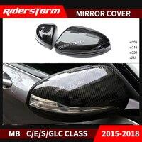 Углеродное волокно зеркало заднего вида крышка зеркала крышки двери боковое крыло для Mercedes Benz C/E/S Class W205 2015 + Замена авто запчасти