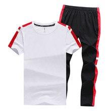 Мужские комплекты футболки + длинные брюки из двух частей комплектов случайный спортивный костюм
