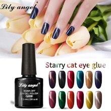 Lily angel высокое качество 7,3 мл Гель-лак для ногтей с эффектом «кошачий глаз» Poliah замочить от УФ-гель для ногтей Светодиодная лампа нужна здоровая эко-friendy лак для ногтей