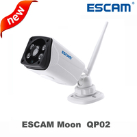 Escam Moon QP02 2MP HD 1080P WIFI Alarm Camera Outdoor Bullet IR Cut 180 Degree Wireless