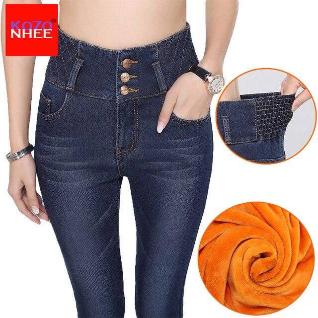 Кашемир бархат растяжки талией зима Теплые джинсы с высокой талией черные джинсы Женщины большого размера Бархатные зимних Тощий стрейч Джинсы большой размер