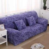 Струйный узор эластичный стрейч Универсальный диван Чехлы секционные диванные Угловые Чехлы для мебели кресла домашний декор