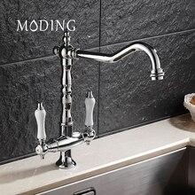 Моддинг смеситель для кухни латунь водопроводной воды кухонный смеситель горячей и coold 360 градусов вращения полированная один держатель # MD1B9088